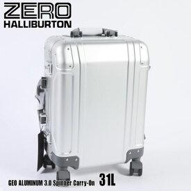 ゼロハリバートン ジオ アルミ 3.0 Spinner Carry-On 31L ZRG2519 Silver 94252 GEO ALUMINUM 3.0スーツケース ゲオ ZERO HALLIBURTON