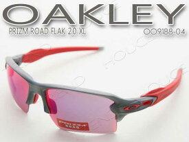 オークリー サングラス プリズムロード フラック 2.0 XL マットグレイスモーク/プリズムロード OO9188-04 PRIZM ROAD FLAK 2.0 XL Matte Grey Smoke/Prizm Road OAKLEY プリズムレンズ