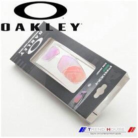 オークリー サングラス フラックジャケット プリズムゴルフ 交換レンズ 101-105-004 Flak Jacket Prizm Golf Replacement Lenses OAKLEY