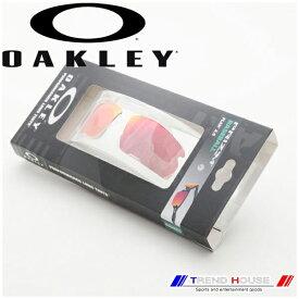 オークリー サングラス フラック 2.0 プリズム ベースボール 交換レンズ 101-107-003 Flak 2.0 PRIZM Baseball (Outfield) Accessory Lenses Prizm Baseball OAKLEY