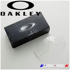 オークリー サングラス ジョウブレイカー 交換レンズ 101-352-008 Jawbreaker Replacement Lens Kit クリアー OAKLEY