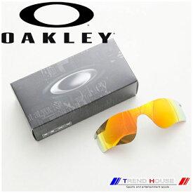 オークリー サングラス レーダーロックパス 交換レンズ 41-765 RadarLock Path Sunglasses Replacement Lenses Fire Iridium OAKLEY
