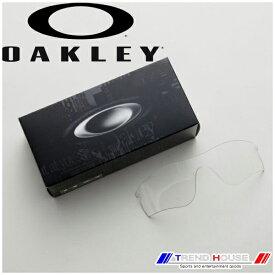 オークリー サングラス レーダーロックパス 交換レンズ 41-792 RadarLock Path Sunglasses Replacement Lenses Clear OAKLEY