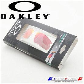 オークリー サングラス フラック 2.0 プリズム 野球(屋内用) 交換 レンズ 101-107-002 Flak 2.0 PRIZM Baseball (Infield) Accessory Lenses Prizm Baseball Infield OAKLEY