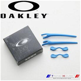 送込 オークリー レーダーEV イヤーソックキット 101-447-004 Radar EV Sock Kit Electric Blue OAKLEY
