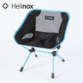 ヘリノックス チェアーワン ミニ HELINOX/12601R1 Chair One Mini Black