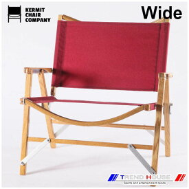 Kermit Chair Wide/カーミットチェア バーガンディ ワイド[Burgundy]