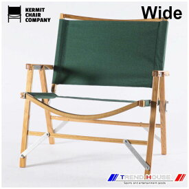 Kermit Chair Wide/カーミットチェア グリーン ワイド[Green]