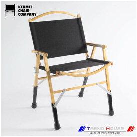 カーミットチェア KCA100-SV Leg Extension Set Black/ レッグエクステンション セットブラック/ KERMIT CHAIR