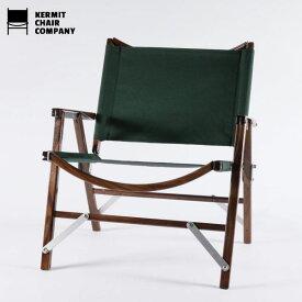 カーミットチェアウォールナット フォレストグリーン/Kermit Chair WALNUT[Forest Green]
