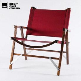 カーミットチェアウォールナット バーガンディ/Kermit Chair WALNUT[Burgundy]