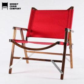 カーミットチェアウォールナット レッド/Kermit Chair WALNUT[Red]