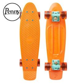 """ペニー コンプリート 22"""" オレンジクリーム PENNY/PNYCOMP22458 Penny COMPLETE 22"""" Orange Cream サーフスケート クルージングボード スケートボード Skateboard スケボー 22インチ"""