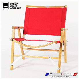カーミットチェア レッド Kermit Chair Red カーミット Kermit 赤