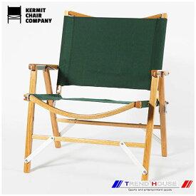 カーミットチェア グリーン /Kermit Chair [Green]