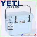 イエティ クーラーズ ローディ 20 ブルー Roadie 20 Blue YETI Coolers