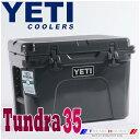 イエティ クーラーズ タンドラ 35 チャコール Tundra 35 Charcoal YETI Coolers