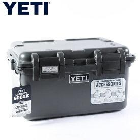 イエティ クーラーズ リ ロードアウト ゴーボックス30 チャコール LOADOUT GOBOX 30 Charcoal YETI Coolers