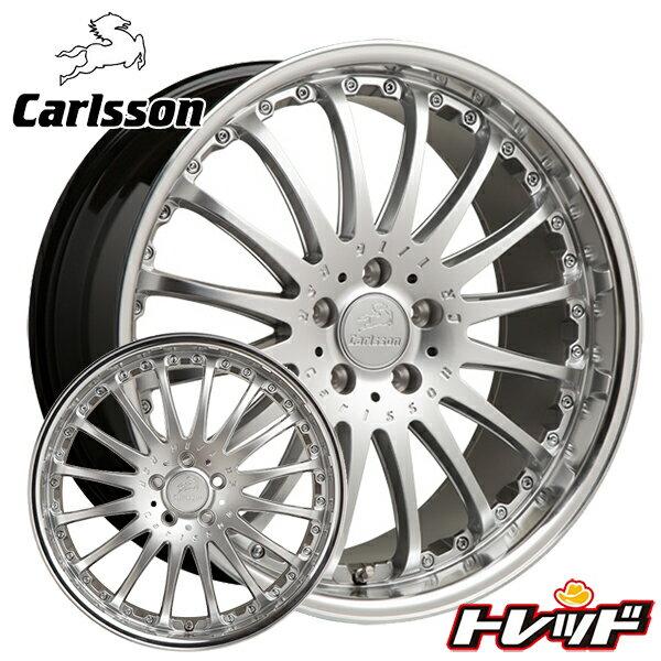 【LS460/LS600h専用】 245/35R21インチ サマータイヤ ホイール 4本セット FALKEN AZENIS ファルケン アゼニス FK510 カールソン 1/16 RS Brilliant Edition 9.0J 5H120