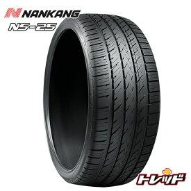 送料無料 4本セット! NANKANG NS-25 255/35R18 94H XL 取寄商品/代引不可 ナンカン NS25