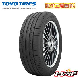 【取付工賃無料!】 トーヨー プロクセス スポーツ SUV 295/30R22 103Y TOYO PROXES Sport SUV 22インチ 新品サマータイヤ