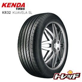 【送料無料】 4本セット! KENDA ケンダ KUAVERA SL KR32 195/60R16 89H 取寄商品/代引不可