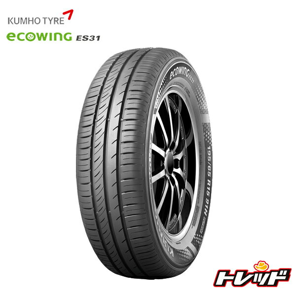 KUMHO ECOWING ES31 215/60R16 95V 取寄商品/代引不可 クムホ ES31 215/60-16 2本以上送料無料