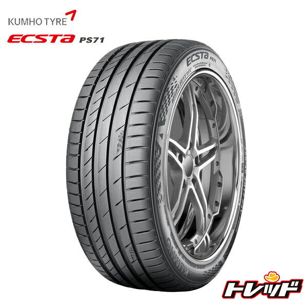 KUMHO ECSTA PS71 225/55R17 97Y 取寄商品/代引不可 クムホ PS71 225/55-17 2本以上送料無料