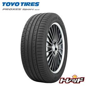 2本セット! トーヨー プロクセス スポーツ SUV 255/50R20 109Y XL TOYO PROXES Sport SUV 取寄商品/代引不可 20インチ 新品サマータイヤ