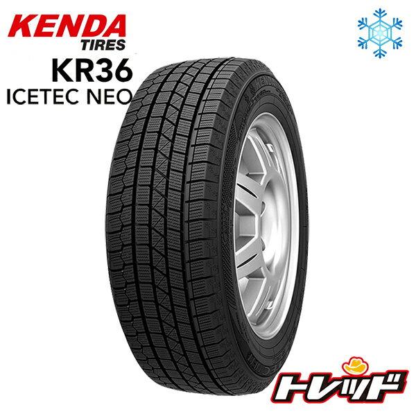 【2本以上送料無料】KENDA ICETEC NEO KR36 175/80R15 ケンダ アイステックネオ KR-36 新品 輸入スタッドレスタイヤ
