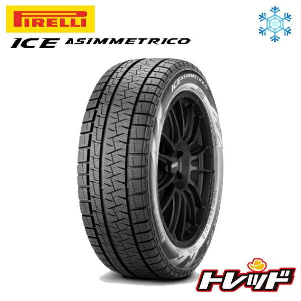 【2018年製】4本セット!PIRELLI ICE ASIMMETRICO 195/60R16 ピレリ アイス アシンメトリコ 新品 スタッドレスタイヤ