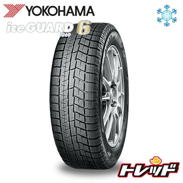 【2本以上送料無料】ヨコハマ(YOKOHAMA) ICE GUARD IG60 205/45R17 アイスガード IG60 取寄商品/代引不可