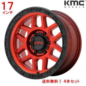 ランドクルーザープラド150系 17インチアルミホイール 【送料無料】 KMC KM544 メサ 17x9Jオフセット18mm キャンディレッド4本セット