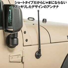 ジープ ラングラー Jeep Wrangler ジープJLラングラー ジープJKラングラー 【送料無料】 ラギッドリッジ リフレックスアンテナ 13インチ ジープ ラングラー カスタムパーツ