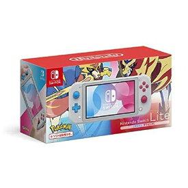 【未使用品】Nintendo Switch Lite ザシアン・ザマゼンタ ポケモン 任天堂 【店舗印有り:保証書日付 2020年02月21日】