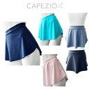 【メール便送料無料】Capezio【カペジオ】バレエ スカート 子供〜大人用 The Call Back Skirt ショート ウエストゴム …