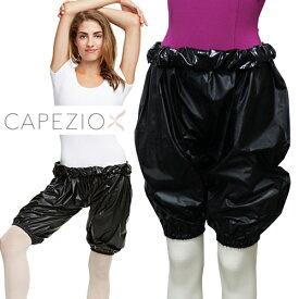Capezio[カペジオ]サウナパンツ 発汗ハーフパンツ 舞台前のシェイプアップに! バレエ用品