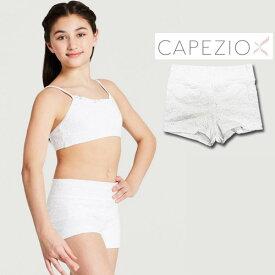 【メール便送料無料】Capezio[カペジオ]子供〜ジュニア用 アイレットレース Eyelet Short Pants ショートパンツ単品 全2色