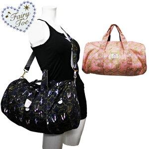 【pointe】ポワント レッスンバッグ 子供〜大人用 バレエ柄 大容量 ドラムバッグ【メール便不可】【こども・子ども・ジュニア・おとな・大人】バレエ用品