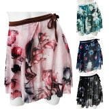 花柄メッシュ巻きスカート単品