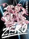 【最後の1個!!】【新品!!】 滝沢歌舞伎ZERO ( DVD 初回生産限定盤 )