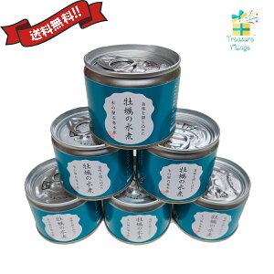 缶詰 木の屋 牡蠣 水煮 125g 6缶 セット 高級 おかず おつまみ セット 非常食 防災