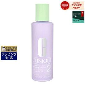 クリニーク クラリファイングローション2 1個 400ml   最安値に挑戦 CLINIQUE 化粧水