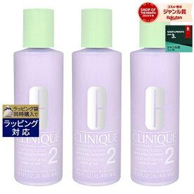 クリニーク クラリファイングローション2 もっとお得な3個セット 400mlx3   最安値に挑戦 CLINIQUE 化粧水