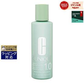 クリニーク クラリファイング ローション 1.0 400ml | 敬老の日 最安値に挑戦 CLINIQUE 化粧水