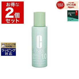 クリニーク クラリファイング ローション 1.0 お得な2個セット 200ml x 2   最安値に挑戦 CLINIQUE 化粧水