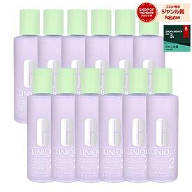 送料無料キャンペーン★クリニーク クラリファイングローション2 400ml x 12 【仕入れ】   CLINIQUE 化粧水