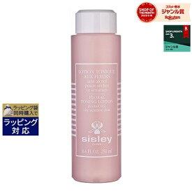 【450円クーポン配布】シスレー フローラル トニック ローション 250ml | 最安値に挑戦 sisley 化粧水