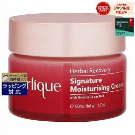 ジュリーク ハーバル シグニチャー モイスチャライジングクリーム 50ml/1.7oz   最安値に挑戦 Jurlique ナイトクリーム