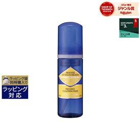 ロクシタン イモーテル プレシューズクレンジングフォーム 150ml/5.1fl.oz | 最安値に挑戦 L'occitane 洗顔フォーム